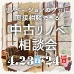 20160423_reno_bn_200