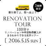 20160515_bus_bn_200