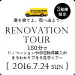 20160724_bus_bn_200