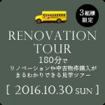 20161030_bus_bn_200