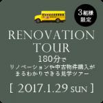 20170129_bus_bn_200