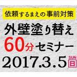 20170305_semi_bn_200