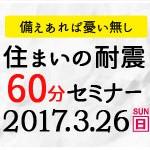 20170326_semi_bn_200