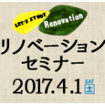 20170401_semi_bn_200