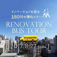 20170827_bus_bn_200