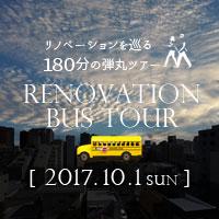 20171001_bus_bn_200