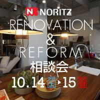 20171014_noritz_bn_200