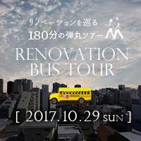 20171029_bus_bn_200