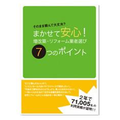 book2512