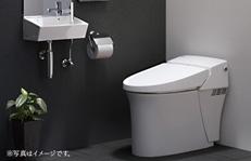 toilet_satis_thumb